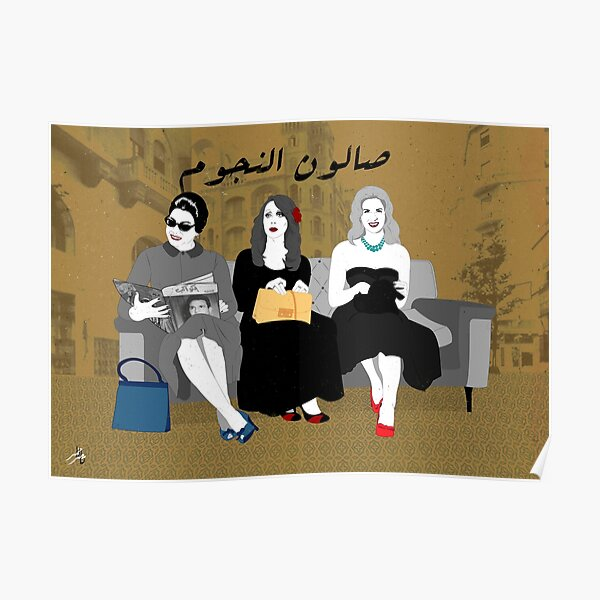 égyptien Om Kolthoum Poster