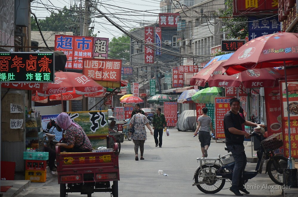 Beijing Street Scene by Jamie Alexander