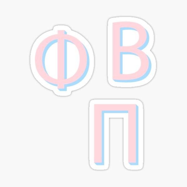 Beta, Phi, Pi Blue Pink 3D Letter Pack Sticker