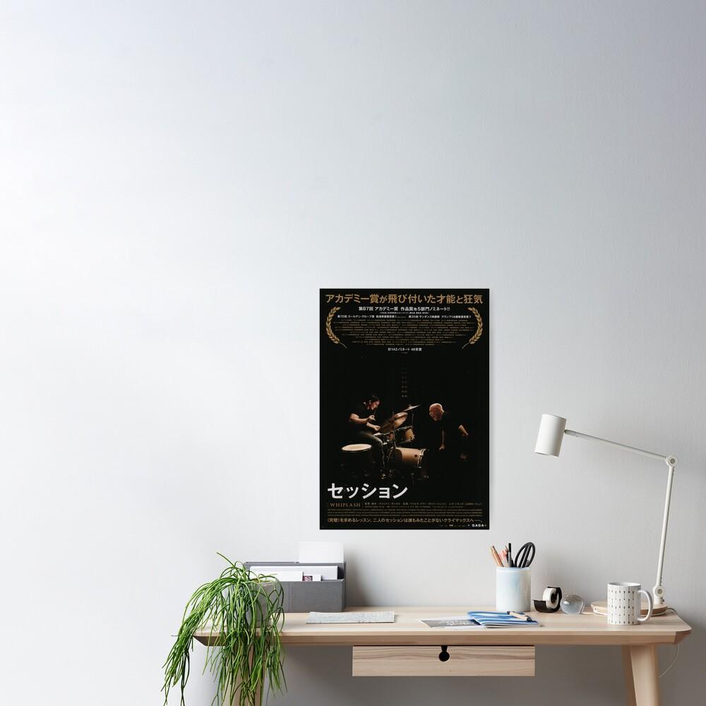 Poster «Affiche du film japonais Whiplash»