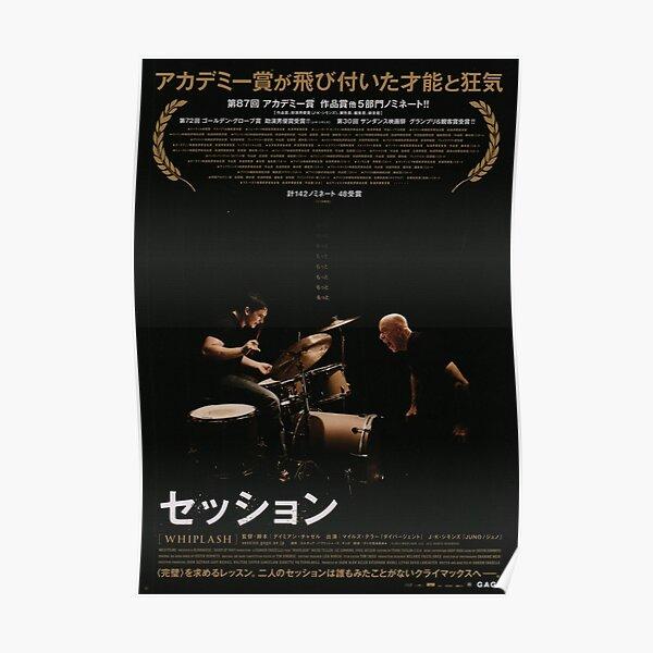 Affiche du film japonais Whiplash Poster