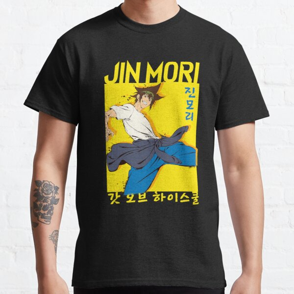 Mori Jin - the God of Highschool anime - mori Classic T-Shirt
