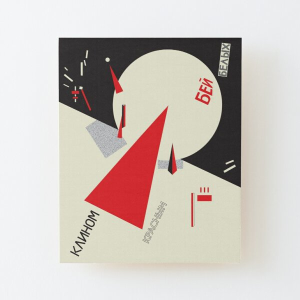 Constructivism#8 Wood Mounted Print