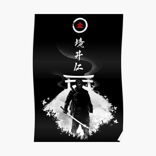 The way of the Ghost Poster