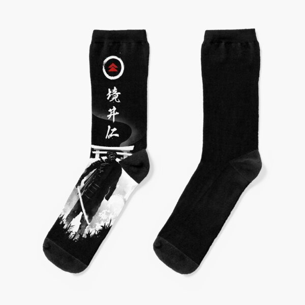 The way of the Ghost Socks