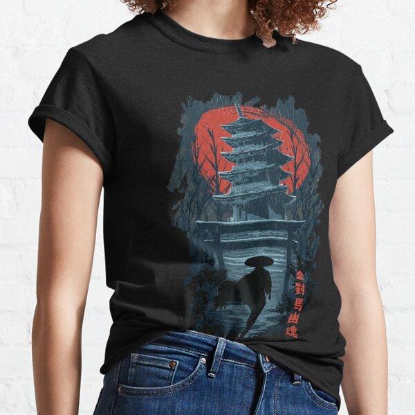 Jin Sakai Camiseta clásica