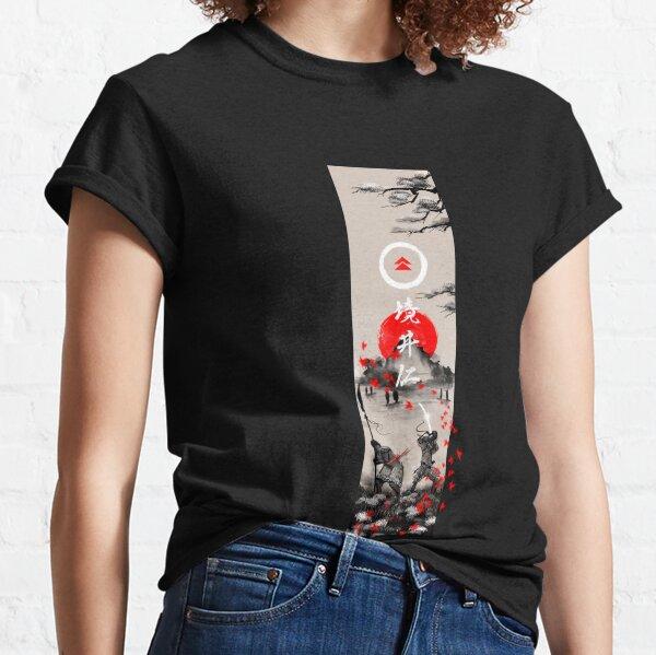The Ghost Ukiyo-e Classic T-Shirt