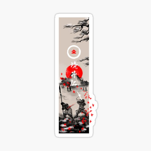 The Ghost Ukiyo-e Sticker