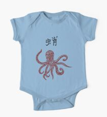 Red Tribal Octopus & Kanji One Piece - Short Sleeve