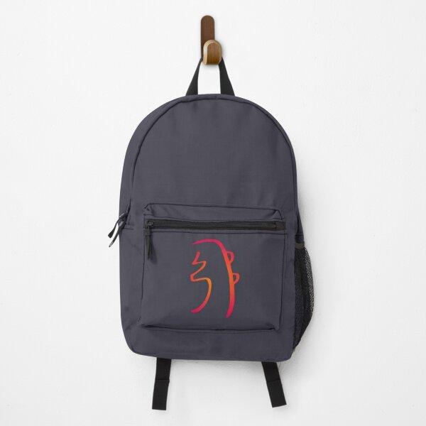 Healing Symbol Sei He Ki Reiki Gift Idea Backpack