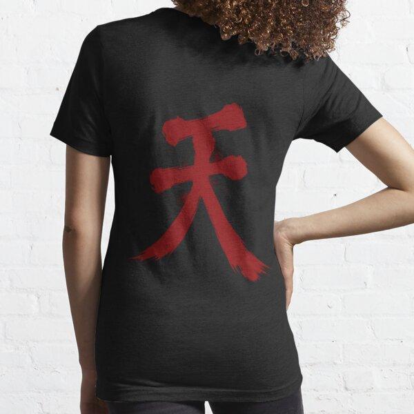 Street Fighter Akuma Camiseta esencial
