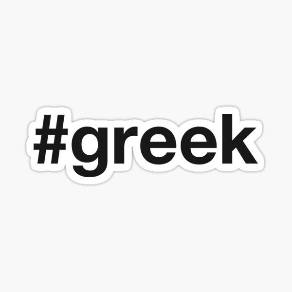 GREEK Hashtag Sticker