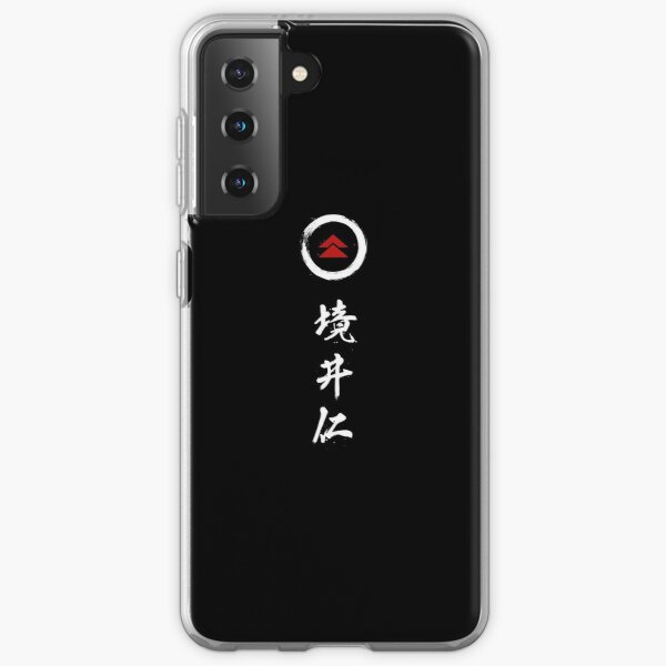 The Ghost Samsung Galaxy Soft Case