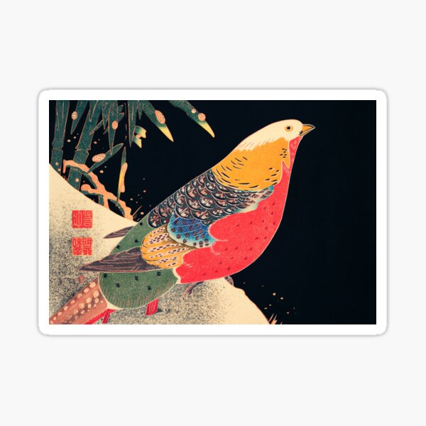 Golden Pheasant in the Snow by (1900) illustration by Ito Jakuchu Sticker