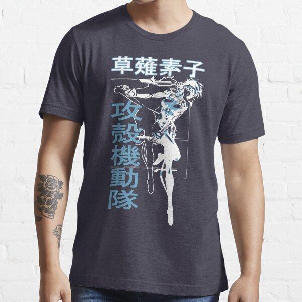 Major Motoko Essential T-Shirt