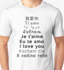 I Love You - Multiple Languages 1 Unisex T-Shirt