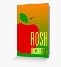 rosh hashanah apple Greeting Card
