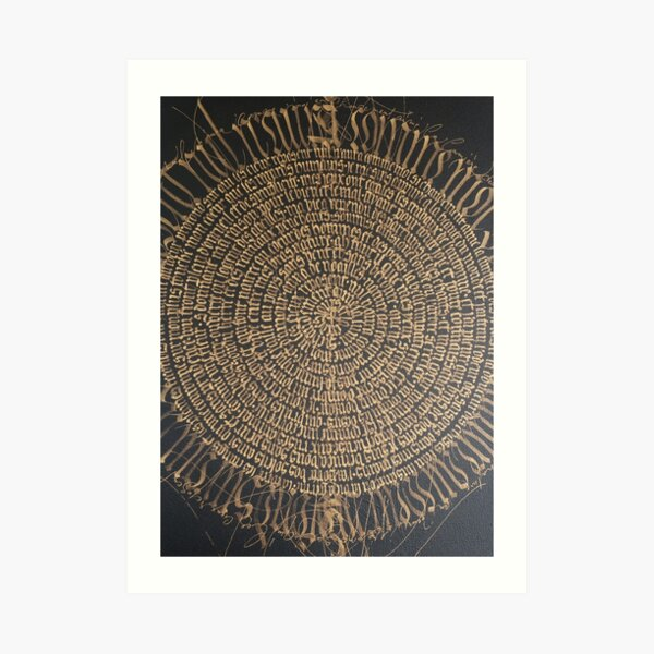 tribute to the sun Art Print