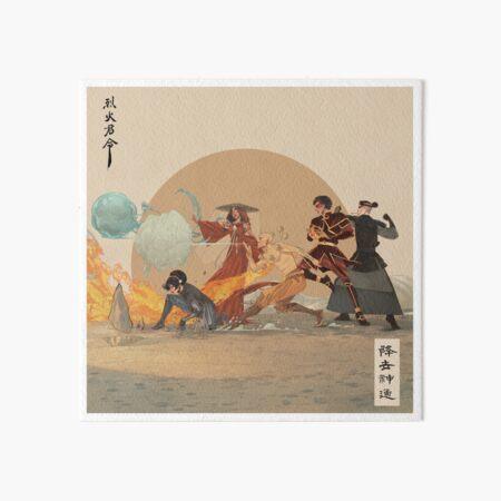 Avatar the Last Airbender - ATLA AU (LoK) Art Board Print