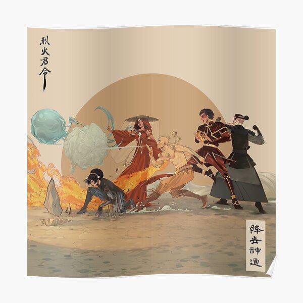 Avatar the Last Airbender - ATLA AU (LoK) Poster
