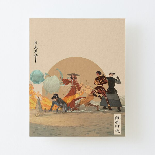 Avatar the Last Airbender - ATLA AU (LoK) Canvas Mounted Print