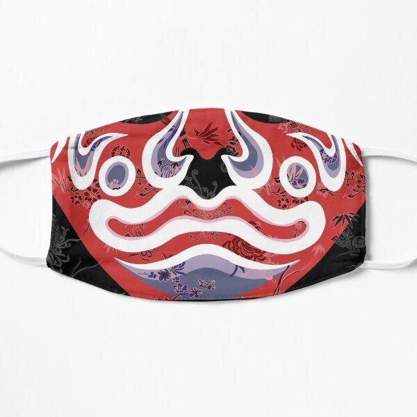 Chinese Opera--Yang Paifeng Mask