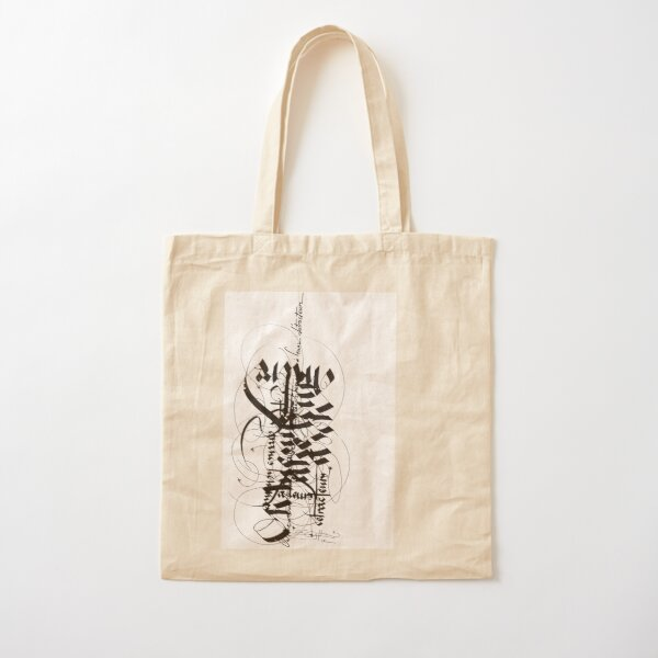 """pure writing. """"we measure a tower in its shade Cotton Tote Bag"""