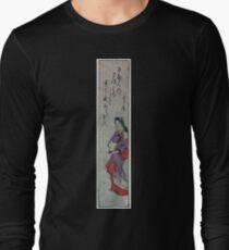 Takaodayū 1 001 Long Sleeve T-Shirt
