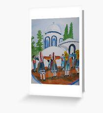 Greek Dance Greeting Card