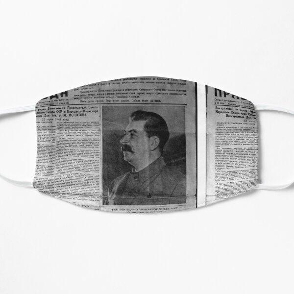 #front #page #Pravda #on23June1941 #including #printed #radio #speech #Molotov #Правда #pravdə #Truth #Russian #Broadsheet #Newspaper  Small Mask