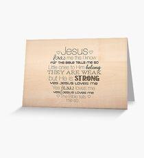 Jesus Loves Me – 2:3 – Wood  Greeting Card