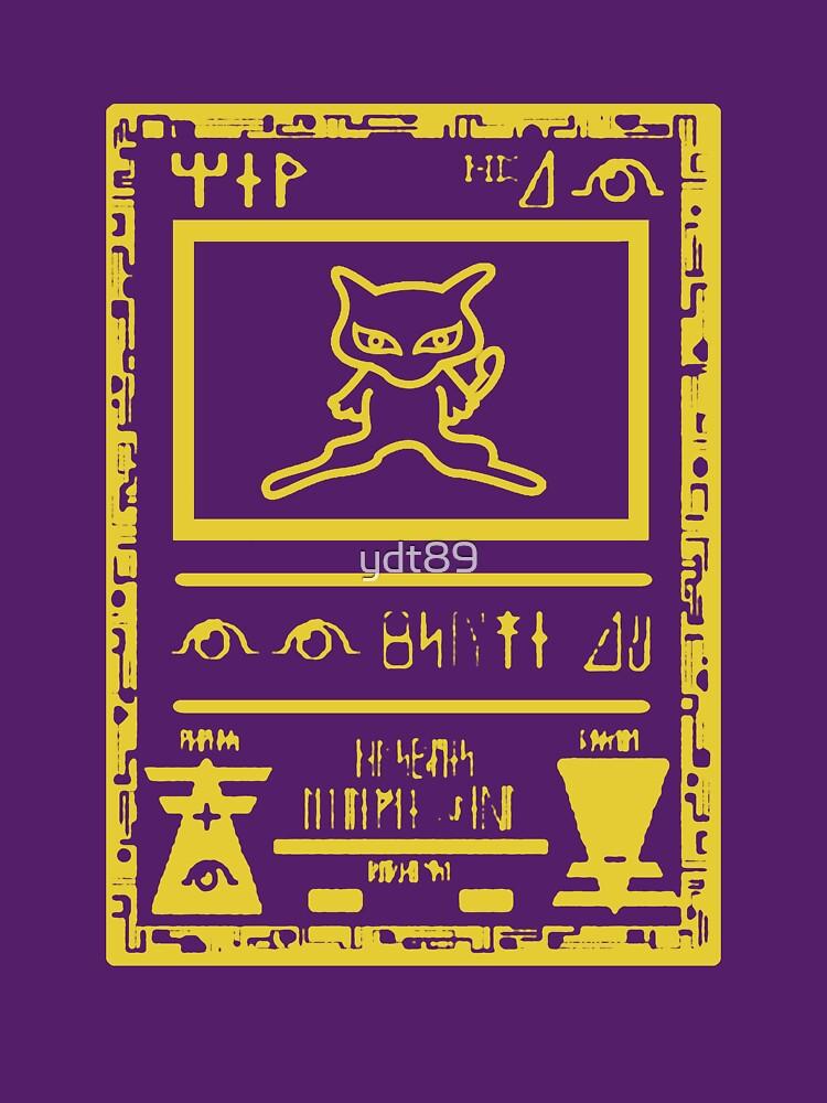 f1e283df1 Ancient Mew