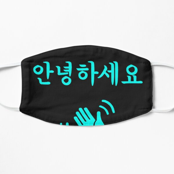 Annyeonghaseyo (Hello in Korean/Hangul) KPOP and Kdrama Mask