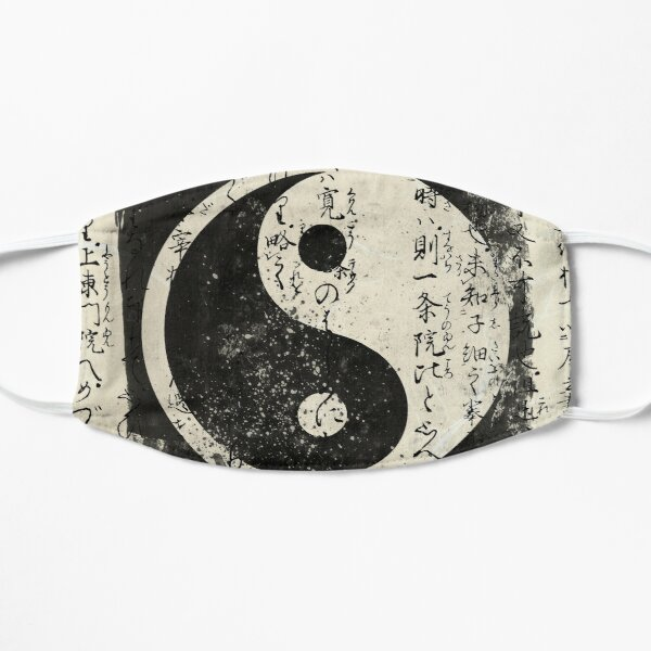 Yin And Yang Symbol  Mask