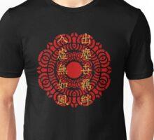 Guru Laghima's Poem on Red Lotus Logo Unisex T-Shirt