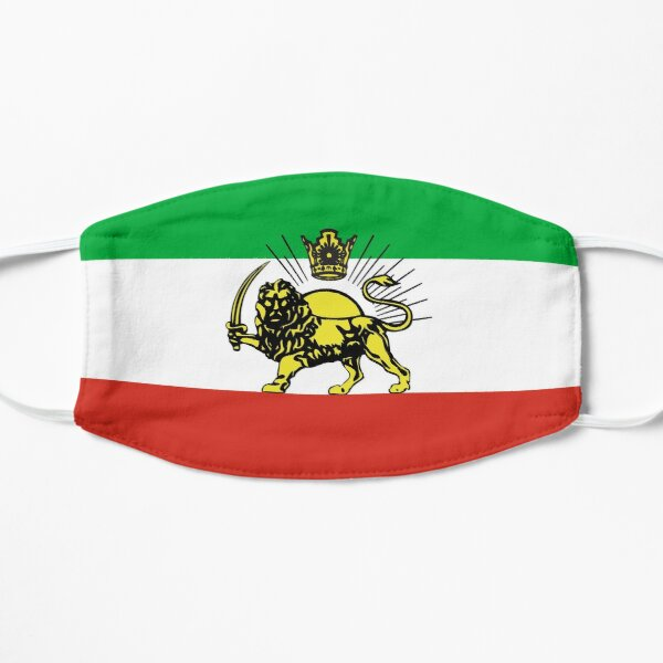 Flag of Persia / Iran (Pahlavi)  Flat Mask