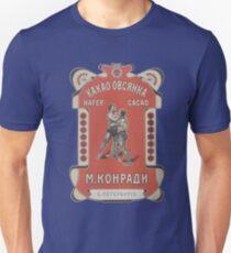 Vintage USSR Boxing T-Shirt