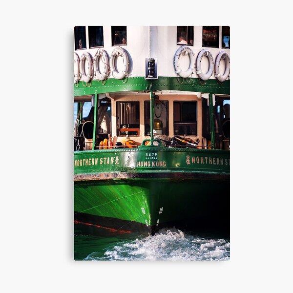 Star Ferry, Hong Kong Canvas Print