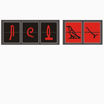 lost hieroglyphs by SamandFaz