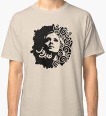 Fairuz Classic T-Shirt