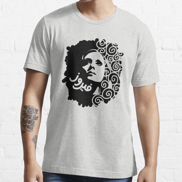 Fairuz T-shirt essentiel