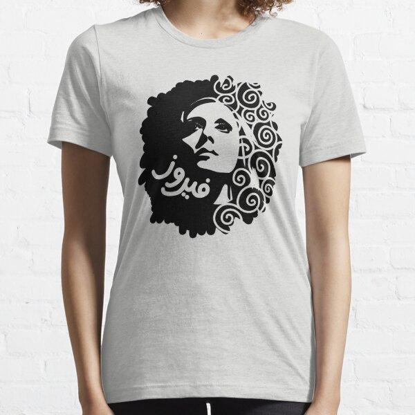 Fairuz Essential T-Shirt