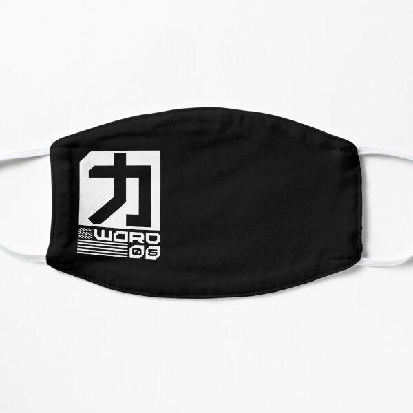 Cyberpunk Sword Flat Mask