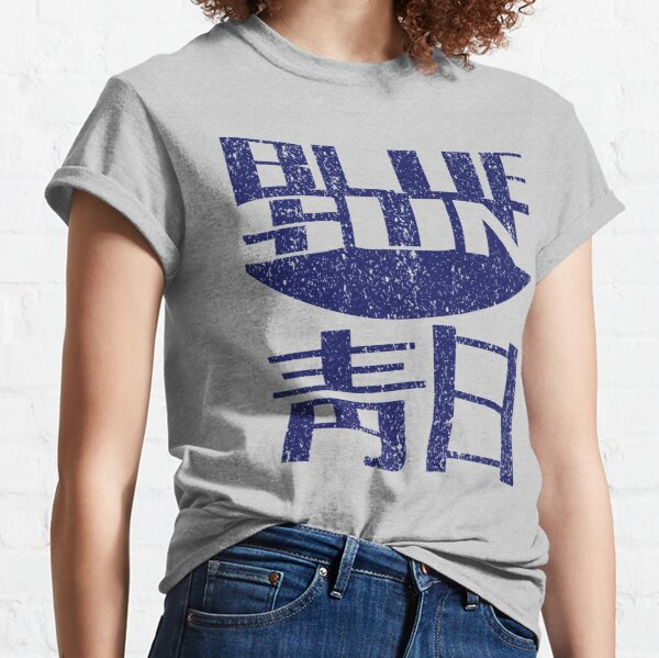 Blue Sun Firefly/Serenity (Vintage/Distressed)  Classic T-Shirt