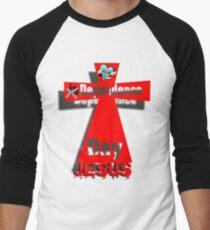 Dependence Day Men's Baseball ¾ T-Shirt