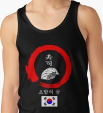 Dreaming of Sushi - Korea Tank Top