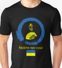 Dreaming of Sushi - Ukraine Unisex T-Shirt
