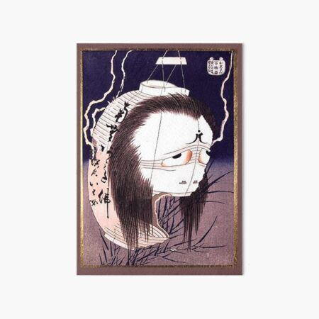 HOKUSAI. Japanese Ghost. Art Board Print