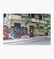 Graffiti piece with Deez Photographic Print