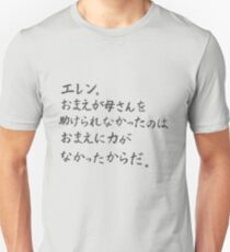 Eren, you couldn't help your mother because you're weak T-Shirt